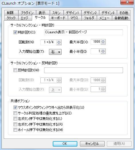 f:id:tokushitai:20161015164714j:plain