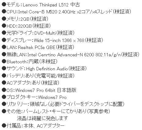 f:id:tokushitai:20161102160112j:plain
