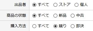 f:id:tokushitai:20161104051227j:plain