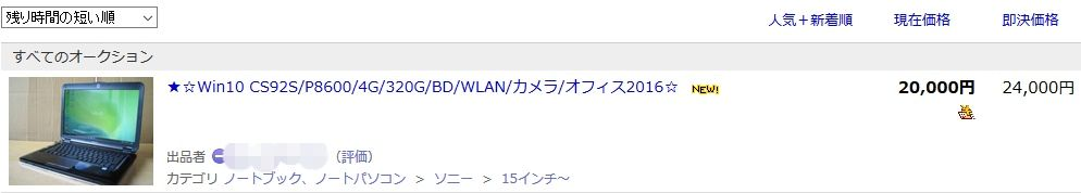 f:id:tokushitai:20161104051800j:plain