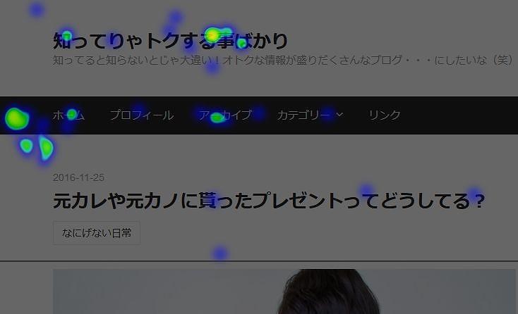 f:id:tokushitai:20161125125132j:plain