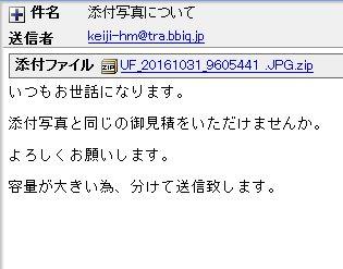 f:id:tokushitai:20161228142931j:plain
