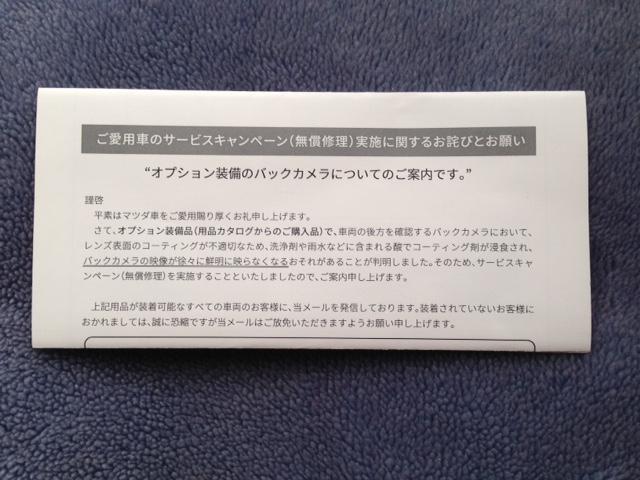 f:id:tokushitai:20170313212531j:plain