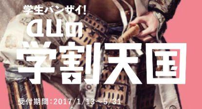 f:id:tokushitai:20170327151909j:plain