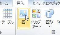 f:id:tokushitai:20170330144837j:plain