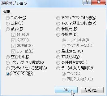 f:id:tokushitai:20170330153158j:plain