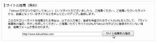 f:id:tokushitai:20170410135504j:plain