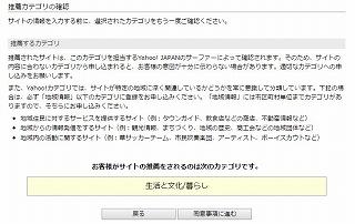 f:id:tokushitai:20170410135543j:plain
