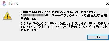 f:id:tokushitai:20170420144955j:plain