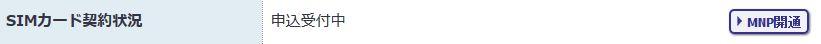 f:id:tokushitai:20170427151926j:plain