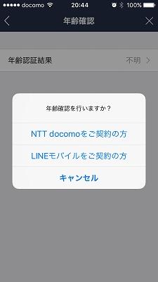 f:id:tokushitai:20170517124012j:plain