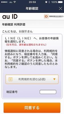 f:id:tokushitai:20170517130141j:plain