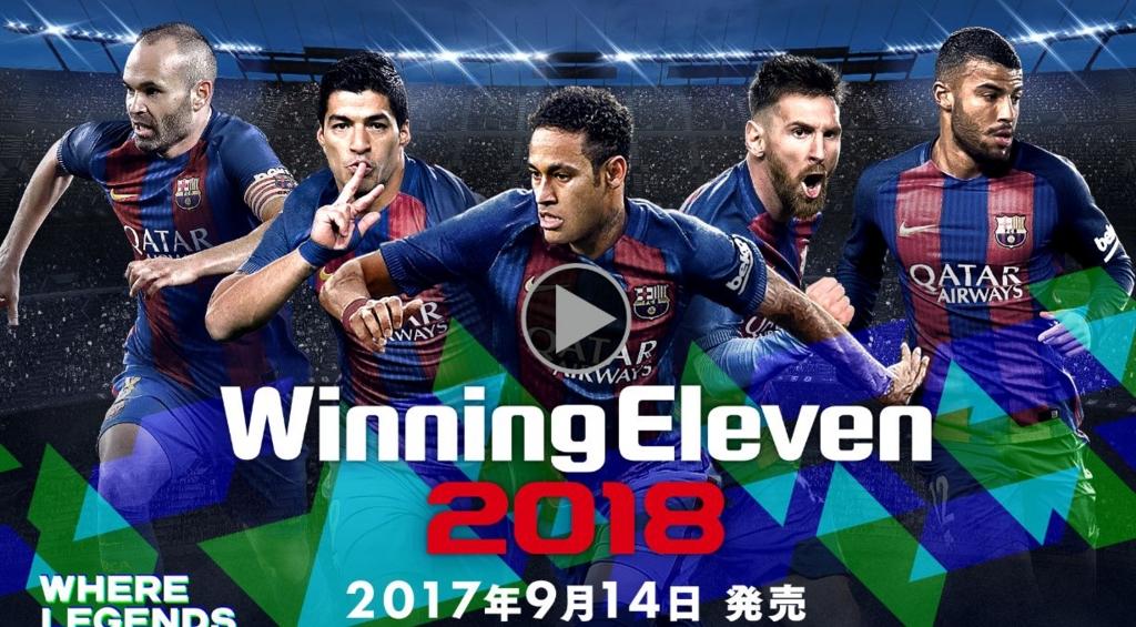 f:id:tokushitai:20170519132251j:plain