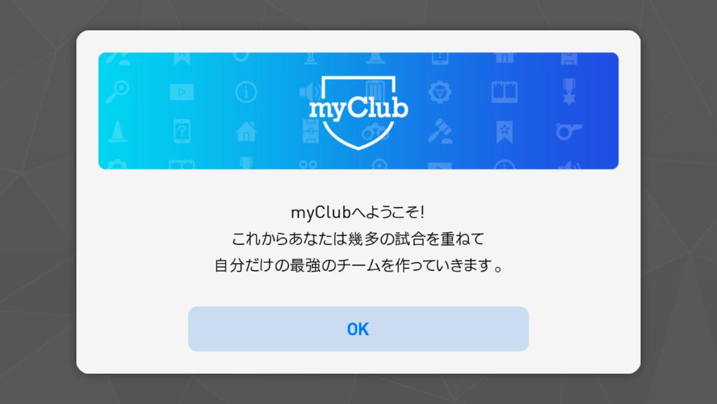 f:id:tokushitai:20170526221030p:plain