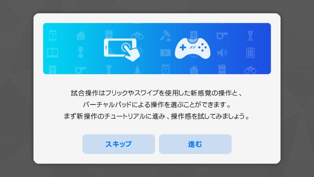 f:id:tokushitai:20170526221225p:plain