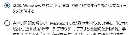 f:id:tokushitai:20170806104110j:plain