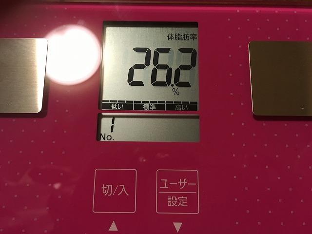 f:id:tokushitai:20171123230512j:plain