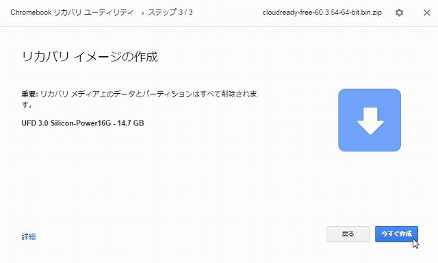 f:id:tokushitai:20171212154822j:plain