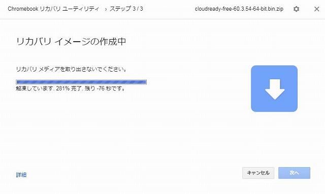 f:id:tokushitai:20171212155115j:plain