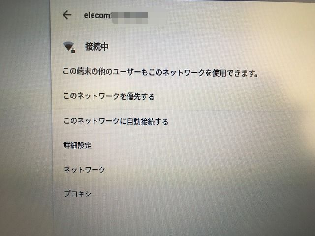 f:id:tokushitai:20171213095444j:plain