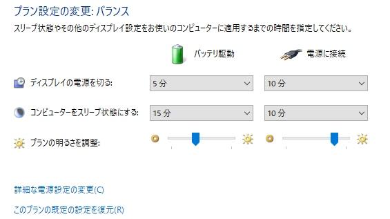 f:id:tokushitai:20180304090245j:plain