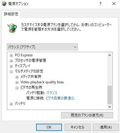 f:id:tokushitai:20180304092105j:plain
