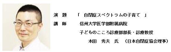 f:id:tokusima80:20160509191737j:image