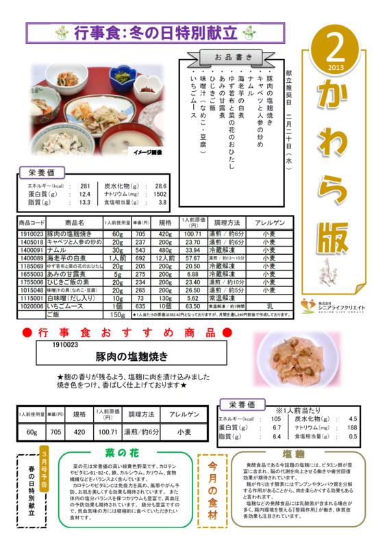 f:id:tokusukekun:20130109104301p:image:w360