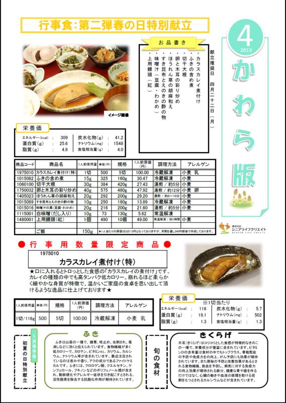 f:id:tokusukekun:20130306102755p:image:w360
