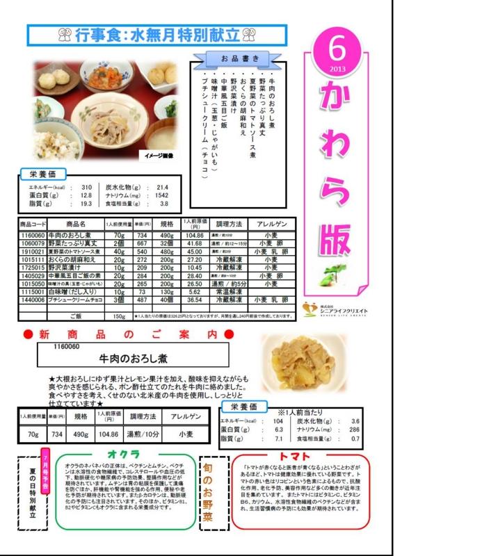 f:id:tokusukekun:20130508095246j:image