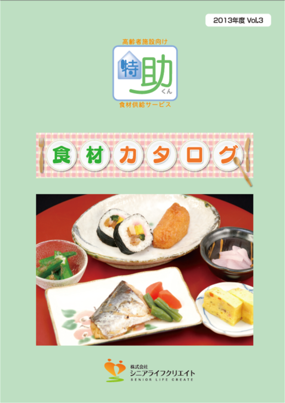 f:id:tokusukekun:20130522094204p:image