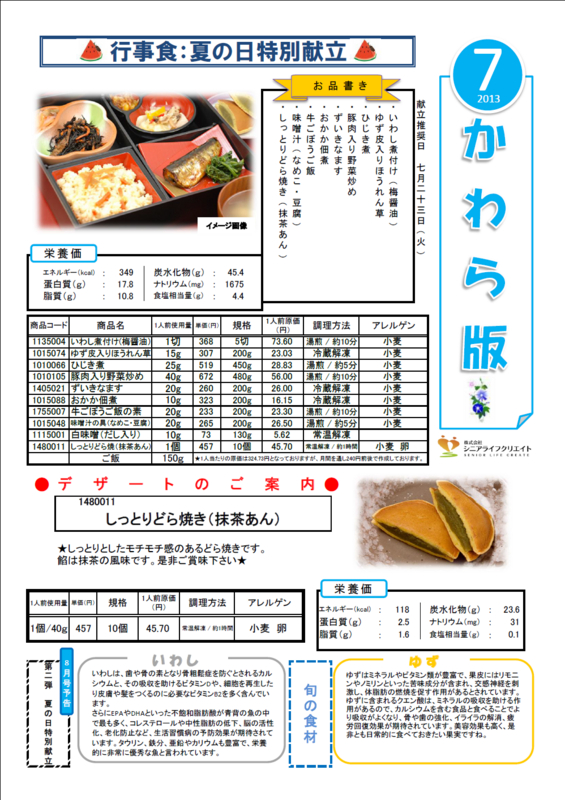 f:id:tokusukekun:20130605164403j:image
