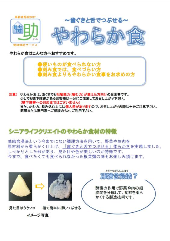 f:id:tokusukekun:20130620213421j:image