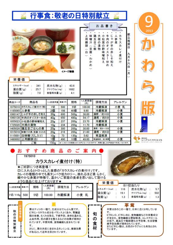f:id:tokusukekun:20130807101206p:image:w360