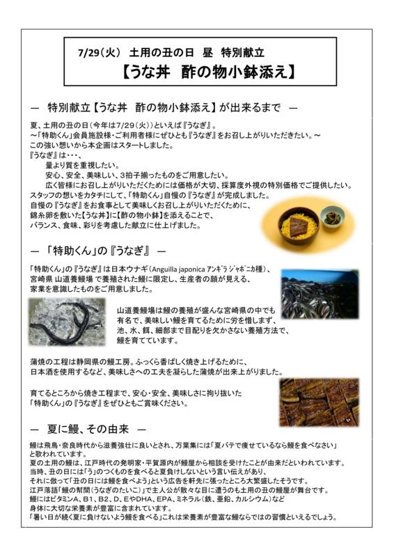 f:id:tokusukekun:20140606095903j:image