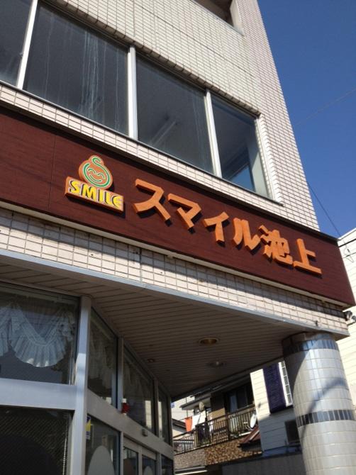 f:id:tokusukekun:20140815114852j:image:w250:h300:left