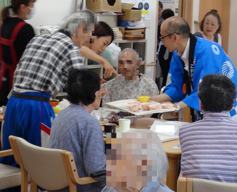 f:id:tokusukekun:20140926114313j:image:w200
