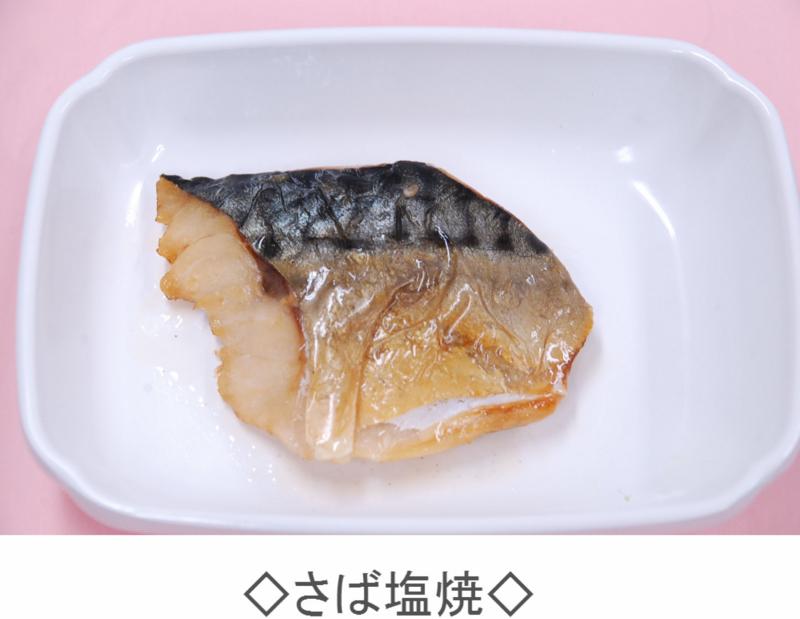 f:id:tokusukekun:20141017212925j:image:w200
