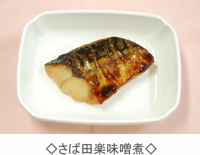 f:id:tokusukekun:20141017212926j:image:w200