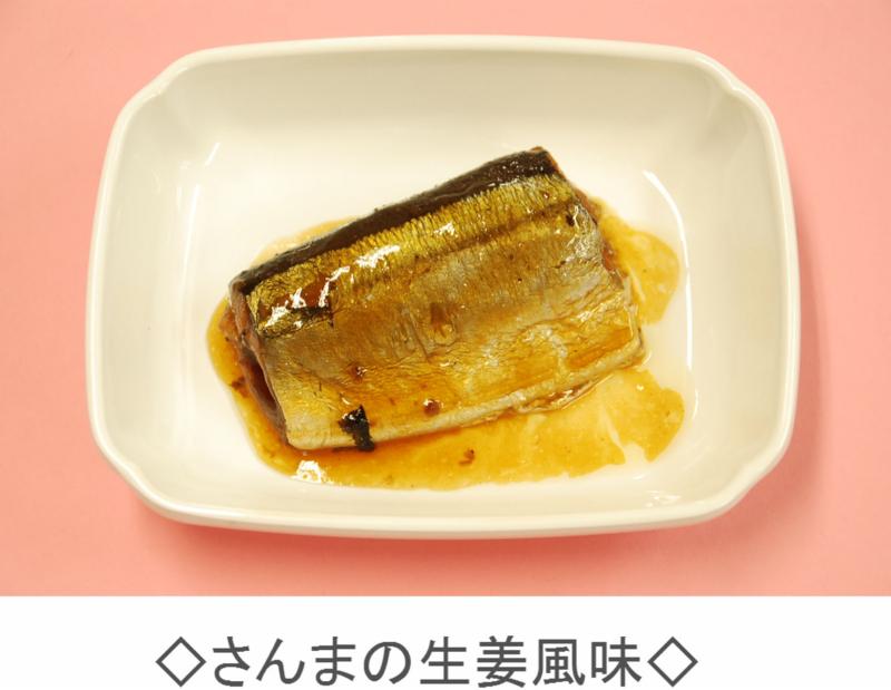 f:id:tokusukekun:20141017212927j:image:w200