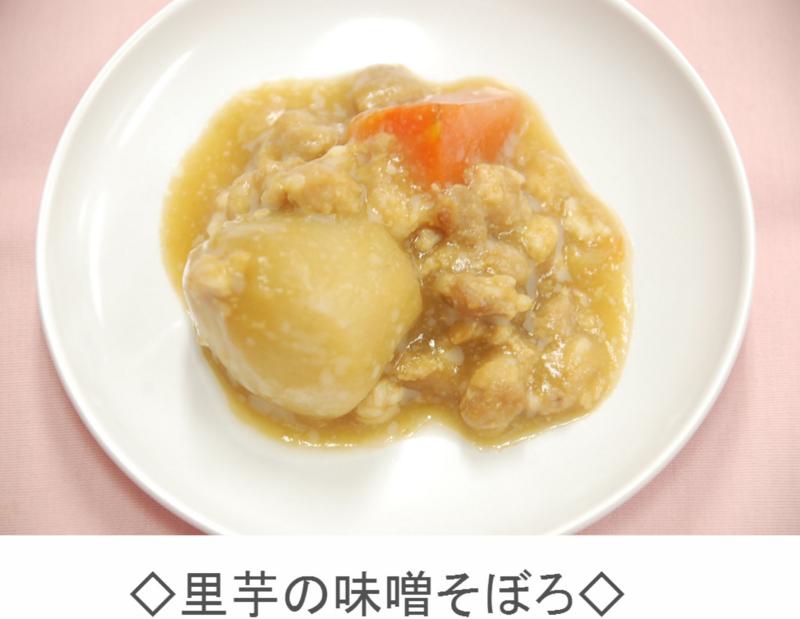 f:id:tokusukekun:20141017212929j:image:w200