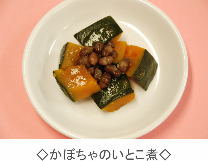 f:id:tokusukekun:20141017212934j:image:w200