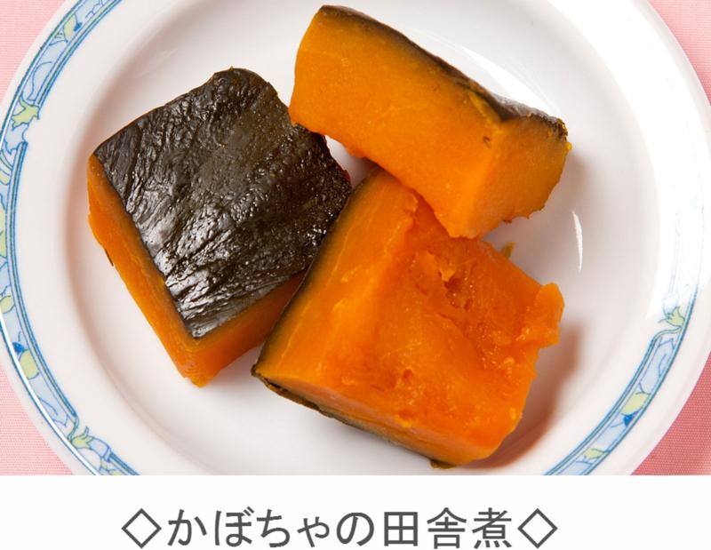 f:id:tokusukekun:20141017212935j:image:w200