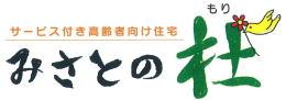 f:id:tokusukekun:20141024131636j:image:w120