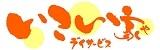 f:id:tokusukekun:20141106141836j:image:w230