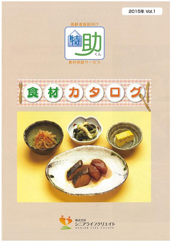 f:id:tokusukekun:20141128113035j:image
