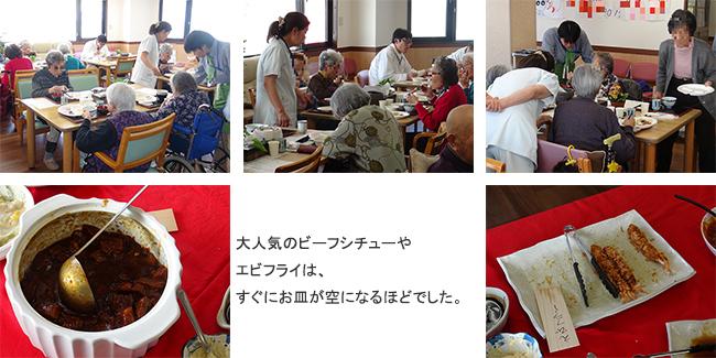 f:id:tokusukekun:20150220142410j:image:w650