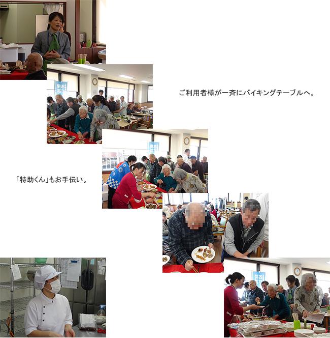 f:id:tokusukekun:20150220142413j:image:w650