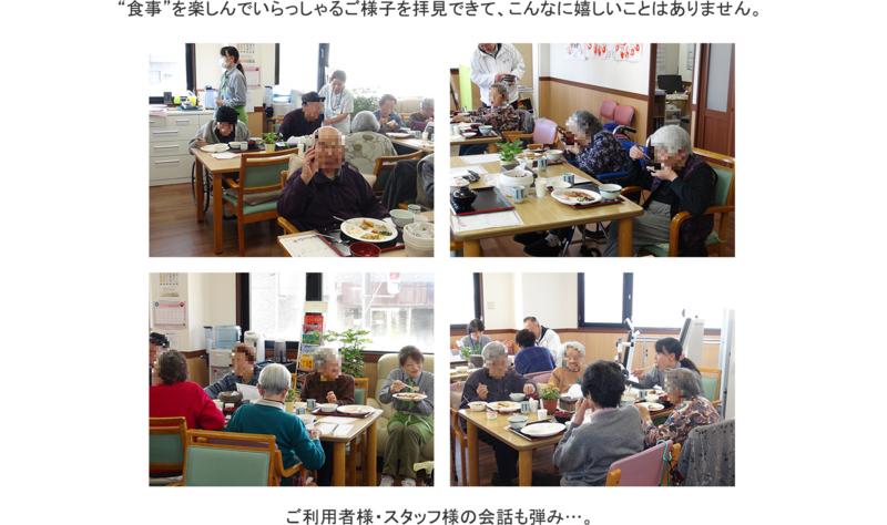 f:id:tokusukekun:20150220171804j:image:w650