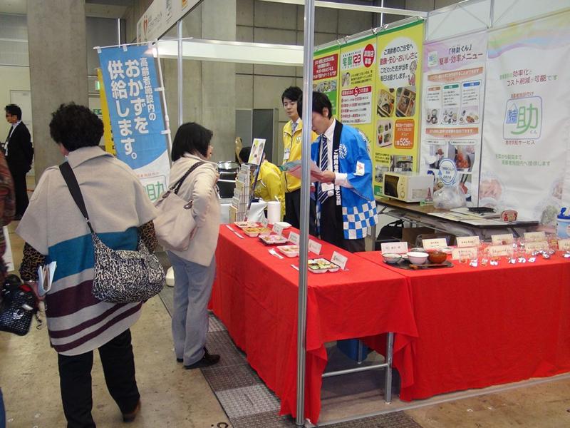 f:id:tokusukekun:20150318104042j:image:w200